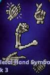 Emojis -Skeletal Hand Symbol - 3