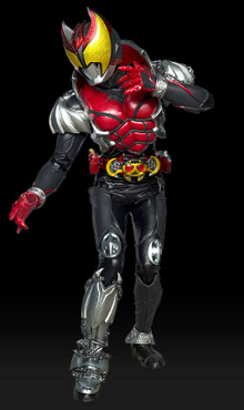 Kamen Rider Vampire King My Final Form When Scott Harker Gives Me Bathlomeiw The III To Me