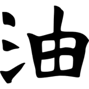 Toad Symbol