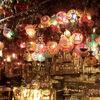 Marcheperdu lights 300