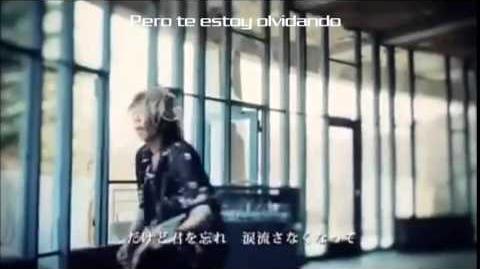 「to you...」/HERO FULL PV sub español