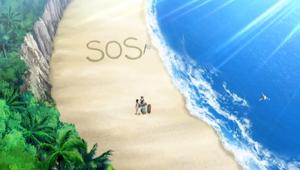 Крик S.O.S. в центре мира
