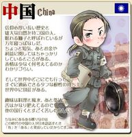 ChinaProfile06