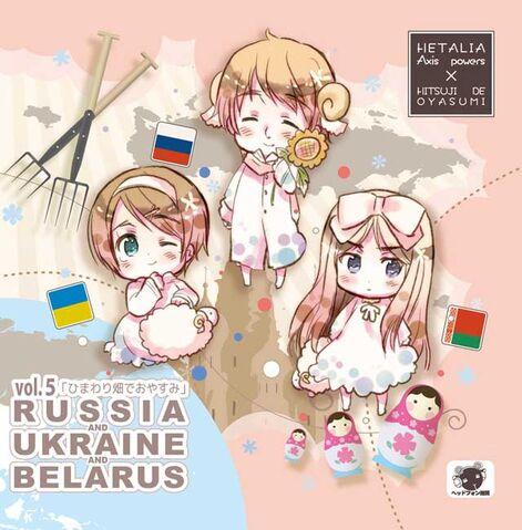 File:~Soviet siblings~.jpg