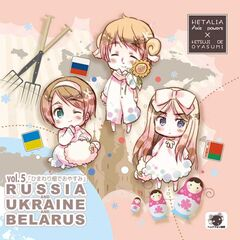 Ukraine, Russia, and Belarus as 'chibis'.