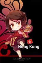 Chibi hong kong