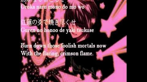 England's Demon Summoning Song - (Romaji Eng Sub)