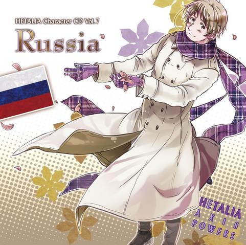File:Hetalia Russia CD.png