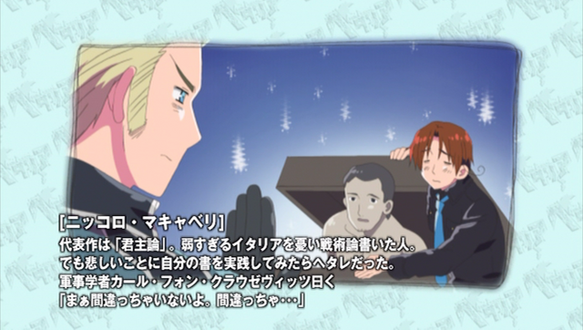File:EP05.png
