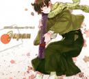 Hetalia: Axis Powers Character CD Vol.3 - Japan