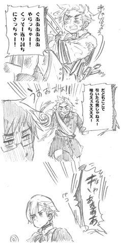 File:Nagure2.jpg