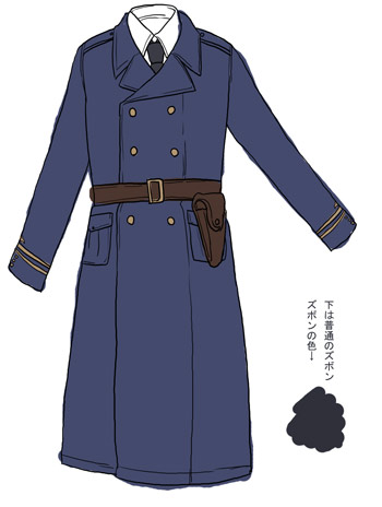 File:Sweden Uniform.PNG