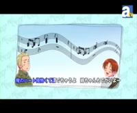 Doitsu Song
