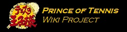 Prince of Tennis official Wordmark