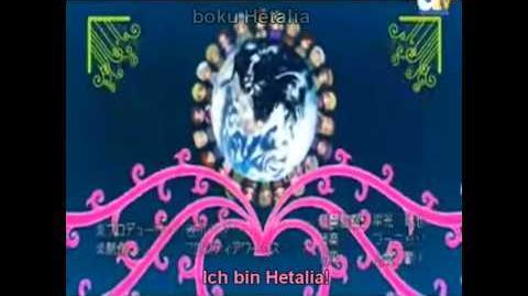 Hetalia Axis Power-marukaite Chikyuu italia version (sub ita)