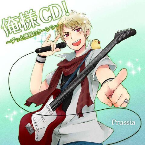 File:Random Prussia Picture.jpg