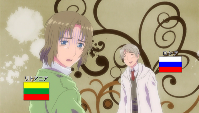 File:EP01.png