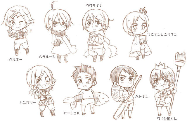 File:Otokonoko.jpg