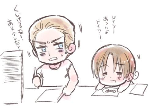 File:Gigyo.jpg
