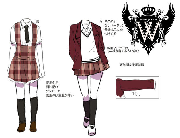 File:Gakuenjo1.jpg