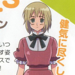 Liechtenstein in the anime. She appears to be missing her trademark ribbon in this one.