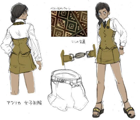 File:AfricaClass Uniform.jpg