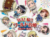 Wa! Wa!! World Ondo