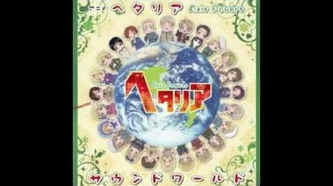 Hetalia- Axis Powers OST 12- Heaven and Hell On Earth (sung by Rome)