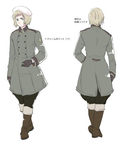 File:Switzerland Uniform (Alt. Colour).PNG