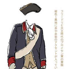 Prussia's uniform for the War Of Austrian Succession and the Seven Years' War.