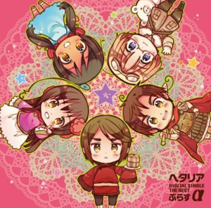 Hetalia Digital Single The Best Plus α