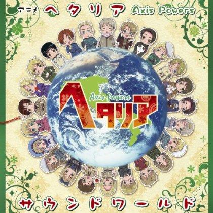 File:WorldOfSoundcover.jpg