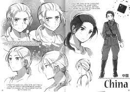 File:Chinas info.jpg