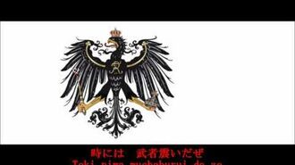 Mein Gott!! (Prussia's Character Song)