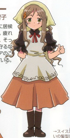 File:Maid Hungary Anime Design.png