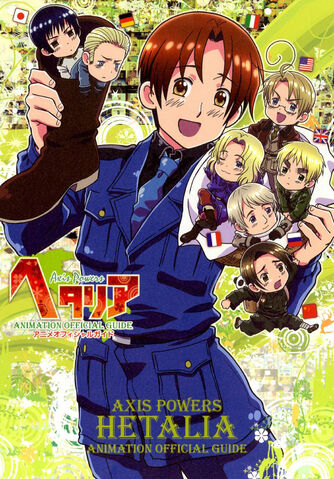 File:10-05-animeguide.jpg