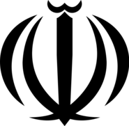 Escudo iran