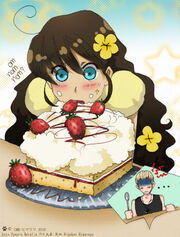 Aph om nom cake by witch13888-d33zlur