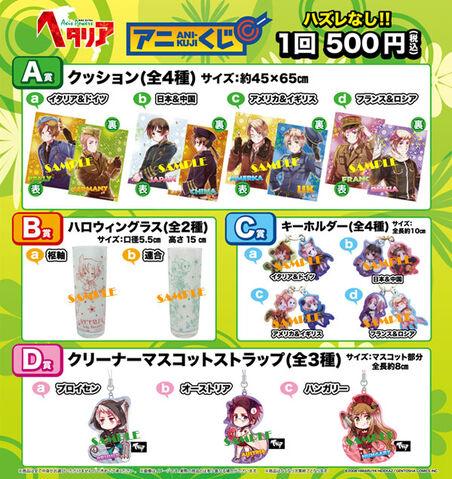 File:Anikuji2.jpg