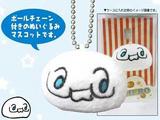 Omochi Mascots
