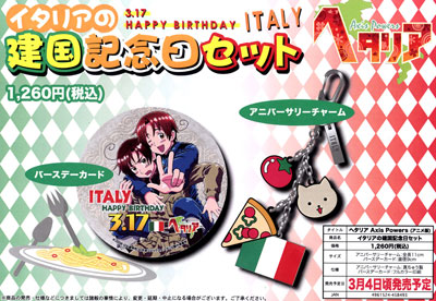 File:Italy Birthday Set.png