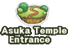 Asuka Temple Entrance