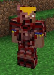 Biomass armor pic