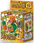 Voca Bot Daddy Boar