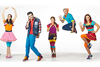 Hi-5 House new image