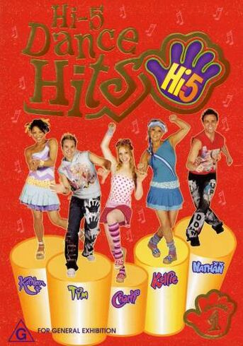 File:DVD Dance Hits Volume 1.jpg