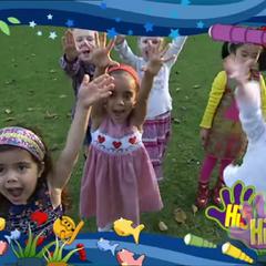 Frame For Children Series 10, Planet Earth Week