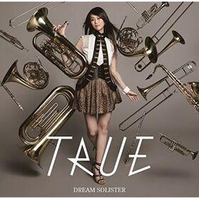 Dream-solister-hibike-euphonium-intro-theme-song-artist-edition-403781.2