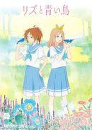 Liz and the Blue Bird - Natsuki and Yuuko