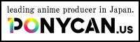 Banner ponycanus